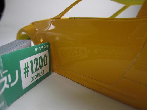 370Z_101.JPG