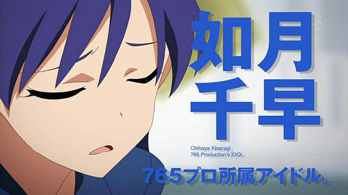 THE IDOLM@STER 第1話_002.jpg