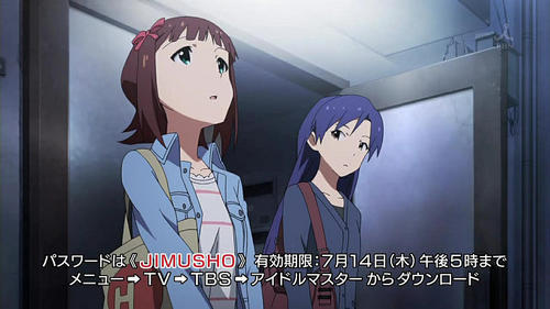 THE IDOLM@STER 第1話_016.jpg