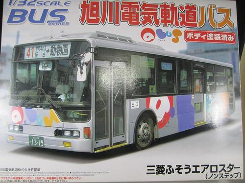 a_bus_007.jpg