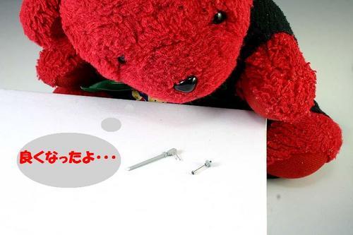 d_blog_fiat_021_1.JPG