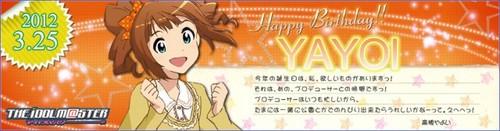 yayoi_10.jpg