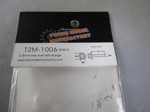 T2M_1006.JPG