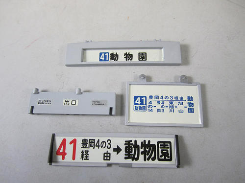 a_bus_045.jpg