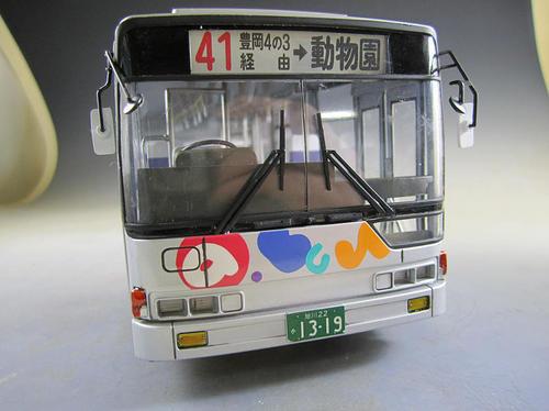 a_bus_055.jpg
