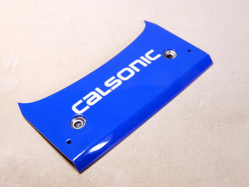 calsonic_skyline_gts_r_248.jpg