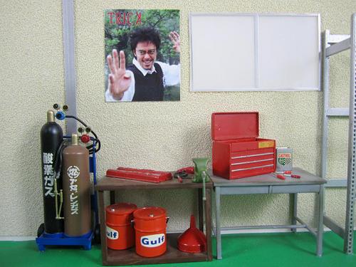 garage_017.JPG