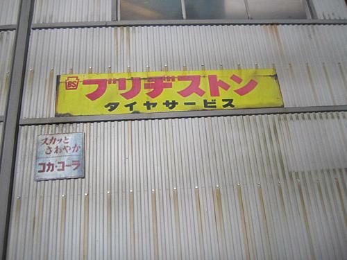 garage_055.JPG