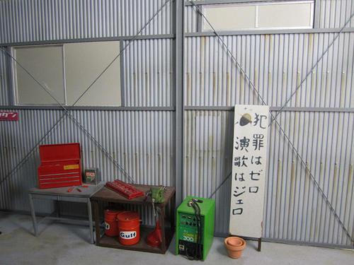 garage_064.JPG