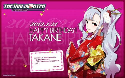 kabe_takane1280x800.jpg