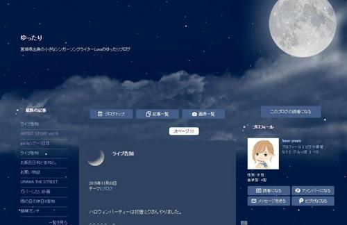 lina_2.jpg