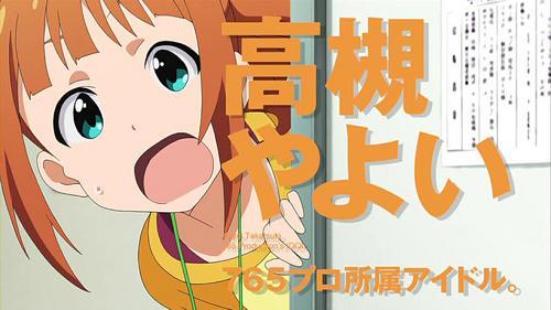 yayoi_01.jpg